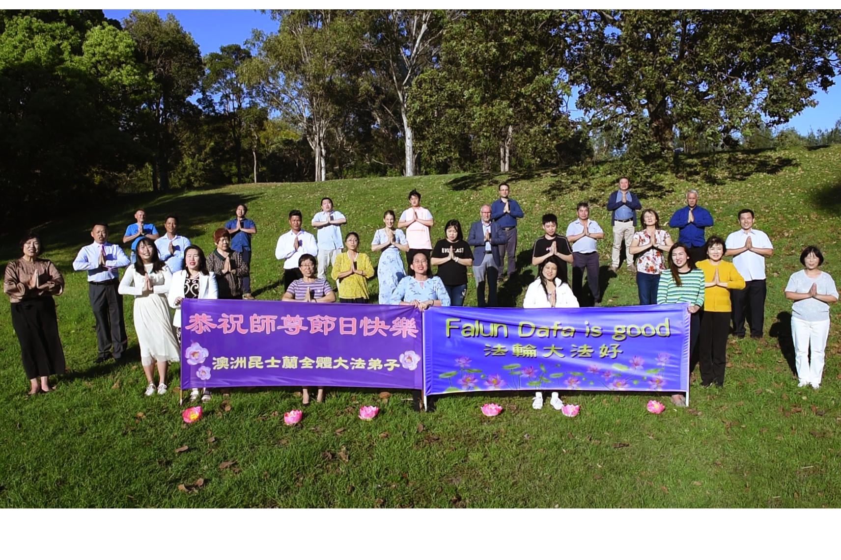 澳洲昆士蘭部份法輪功學員恭祝師尊李洪志先生中秋快樂。(Jenny Lai/大紀元)