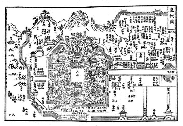南宋臨安皇宮圖(公有領域)