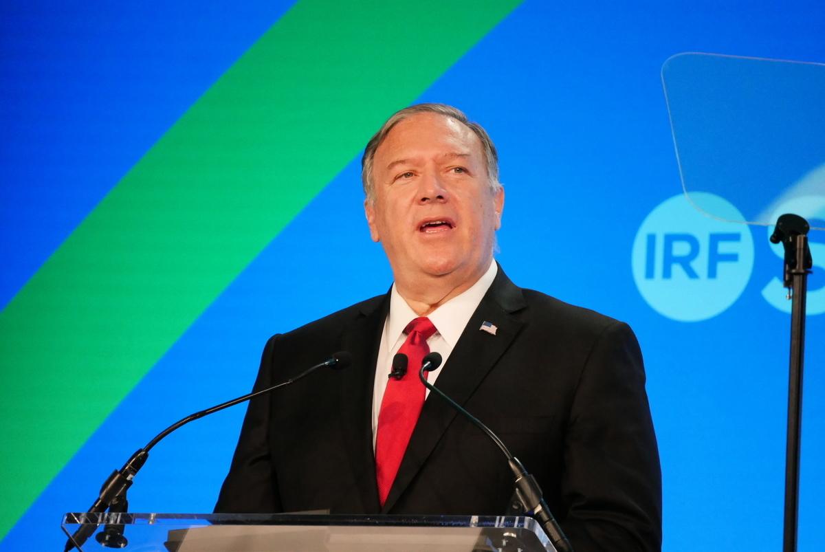 7月14日,國際宗教自由聯盟(IRF)舉行的年度國際宗教自由峰會上,前國務卿蓬佩奧出席發言。(李辰/大紀元)