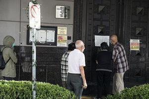 美官員:中美關閉對方領事館不是一回事
