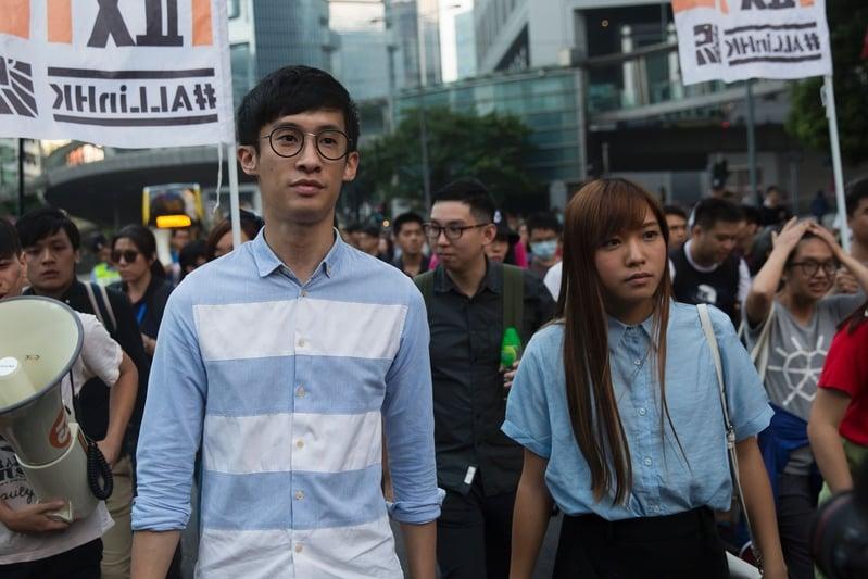 香港前議員游蕙禎(右)和梁頌恒(左)。資料圖。(ISAAC LAWRENCE/AFP/Getty Images)