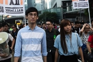 香港前立法會議員梁頌恒在美申請庇護