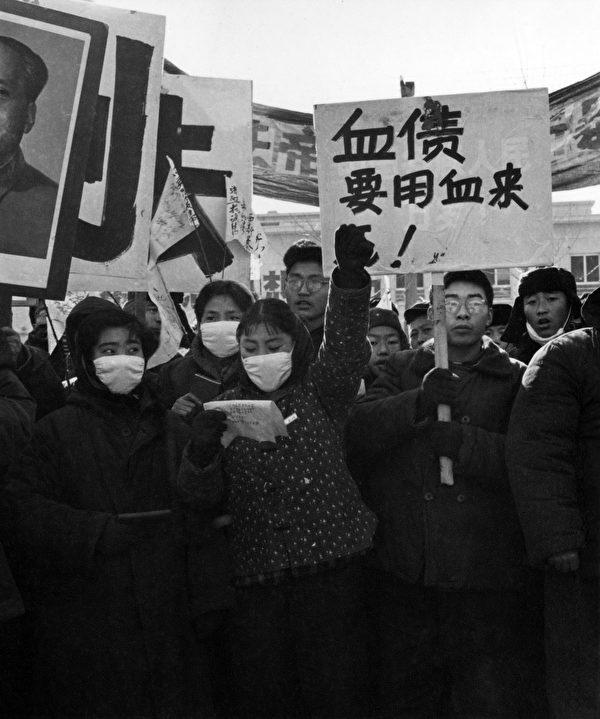 「無法無天」的文革時期 (Photo by JEAN VINCENT/AFP via Getty Images)