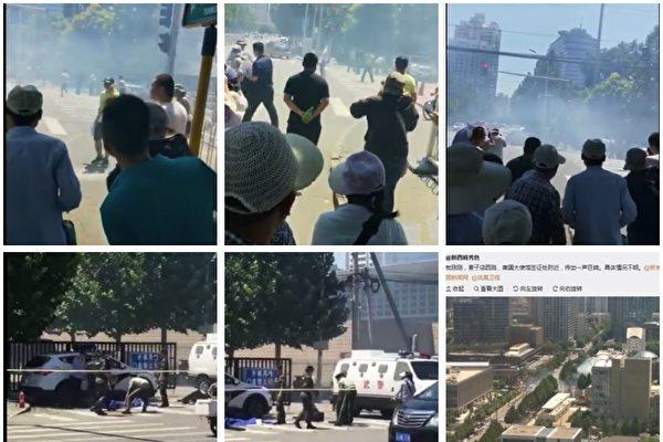 美駐華使館附近發生爆炸案。(大紀元合成圖)