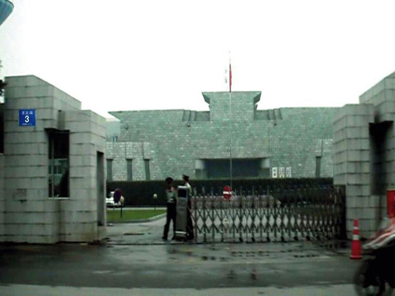 四川省成都法輪功學員楊靜遭綁架,現被非法關押在成都看守所。(明慧網)