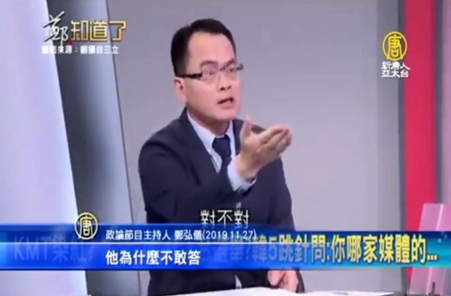 中共恐嚇捷克和打壓台灣 電視名嘴狠酸獲讚爆