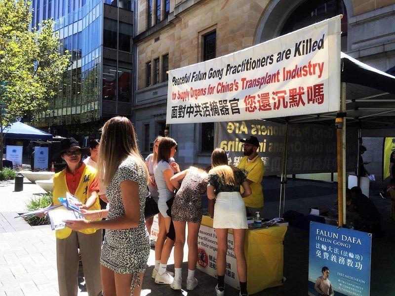 澳洲珀斯人聞真相 籲有良知者制止中共迫害