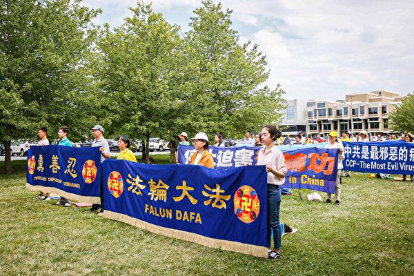 7月10日,美國紐約地區數百名法輪功學員在紐約上州舉行集會,要求停止中共對法輪功長達22年之久的殘酷迫害。(張靜怡/大紀元)
