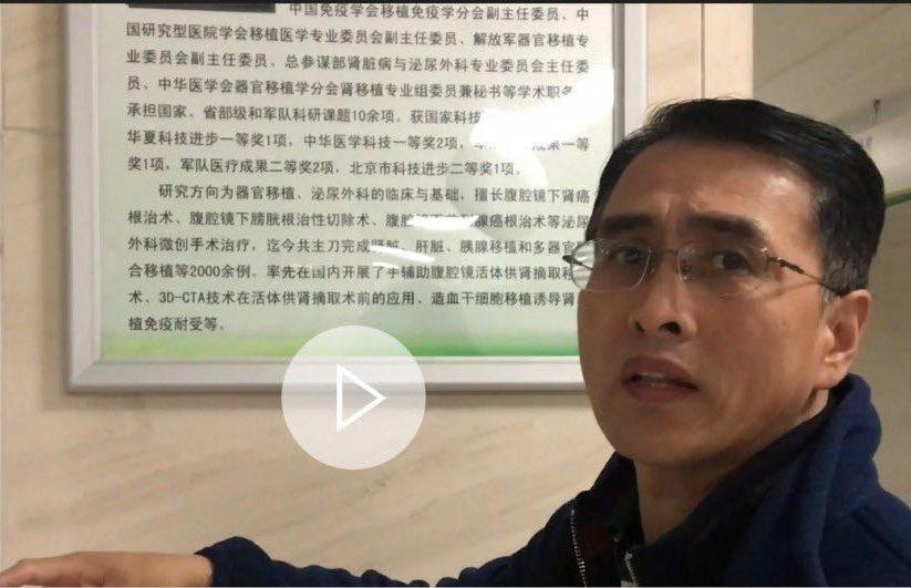 2018年,于溟在北京的解放軍第309醫院進行調查。這家醫院懸掛著「全軍器官移植研究所」的招牌。(影片截圖)