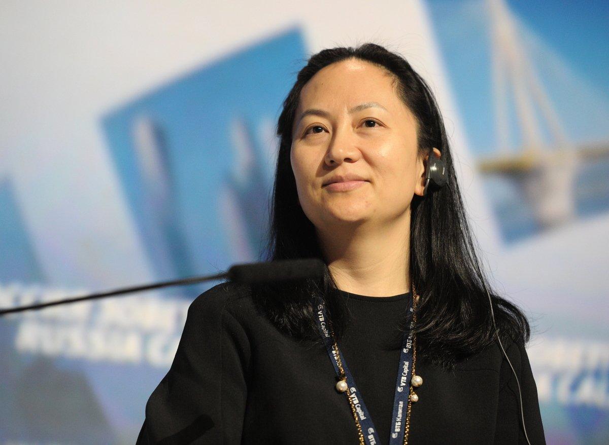 應美國要求,加拿大當局於12月1日,在溫哥華逮捕中國華為首席財務官、副董事長孟晚舟,其保釋聆訊將於12月7日舉行。(大紀元資料室)