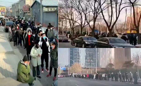 最近,北京市再次出現大排長龍做核酸檢測的情況。(影片截圖合成)