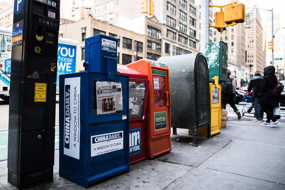 位於曼哈頓中城的《中國日報》的一個售報箱,攝於2017年12月6日。《中國日報》是一份中共政府經營的英文報紙。(Benjamin Chasteen/The Epoch Times)