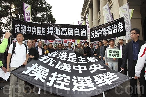 選民登記人數創最高 港人用選票「光復香港」?