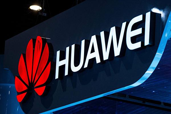 華為推出鴻蒙操作系統 業界:難有廠商使用