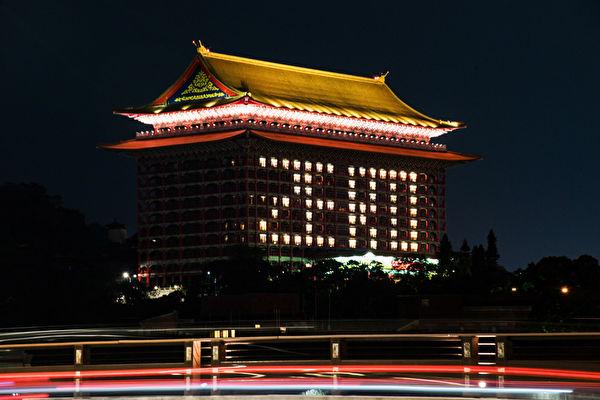 台灣中央流行疫情指揮中心2020年4月14日發佈睽違1個多月後的零新增確診訊息,台北圓山大飯店晚間在外牆打出ZERO字樣,感謝醫護人員辛勞。(中央社)