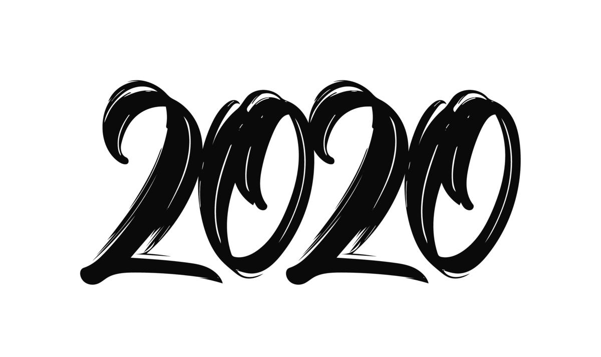 2020年被指是諸事醜陋的一年。(shutterstock)