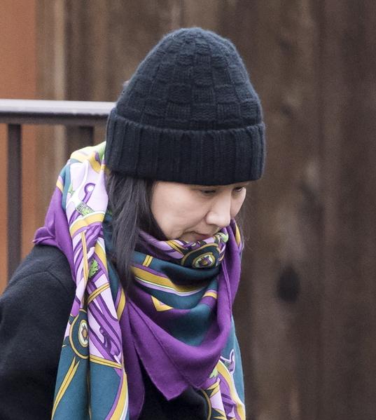 2018年12月,華為公司副董事長兼財務長孟晚舟(圖)被捕;2019年2月,港府提出送中條例。(大紀元資料室)