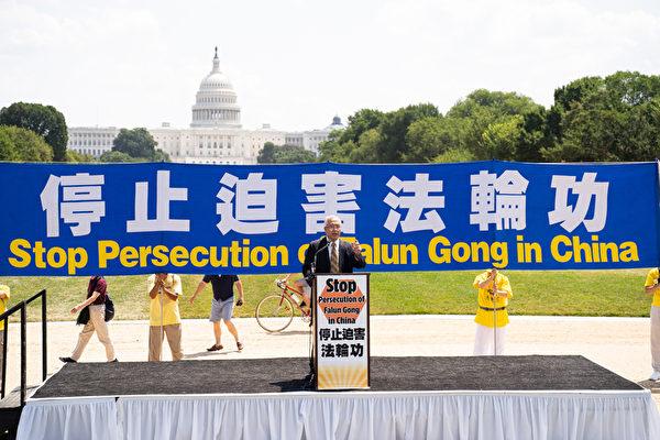 追查迫害法輪功國際組織(WOIPFG)主席汪志遠於2021年7月16日在華盛頓DC法輪功「7.20」反迫害集會上發言。(戴兵/大紀元)
