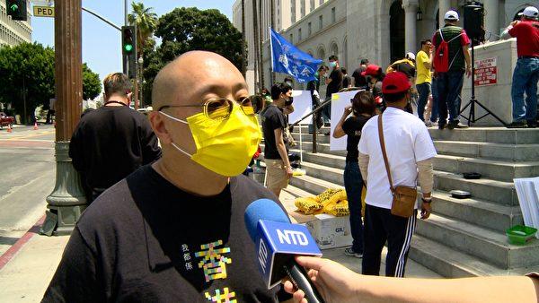 洛杉磯香港論壇成員林先生。(新唐人電視台提供)