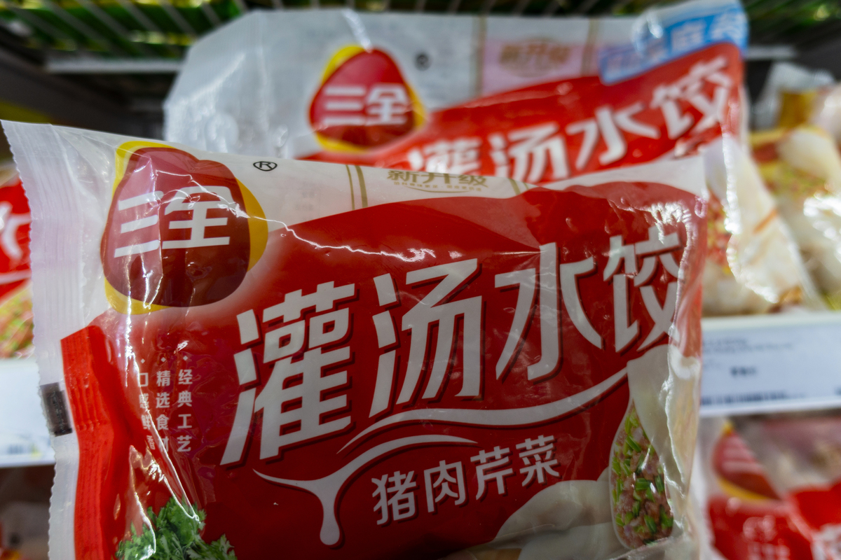 鄭州三全食品三個「三全灌湯水餃」樣本驗出非洲豬瘟病毒。圖為2019年2月16日上海超市內的三全水餃。(大紀元資料室)