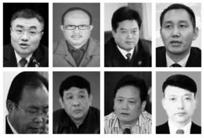 70名中共法院院長惡運實錄(2)