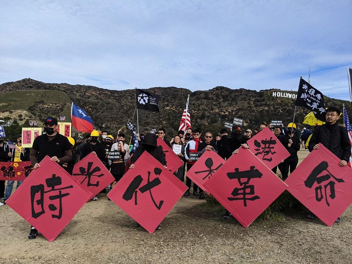 2020年1月19日,洛杉磯香港論壇響應全球25個城巿一同發起的「天下制裁大遊行」,於荷里活山標誌下合照。(徐繡惠/大紀元)