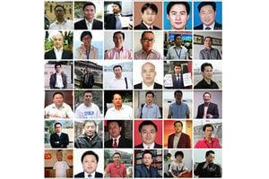 中國開世界律師大會被譏諷 維權律師禁參與