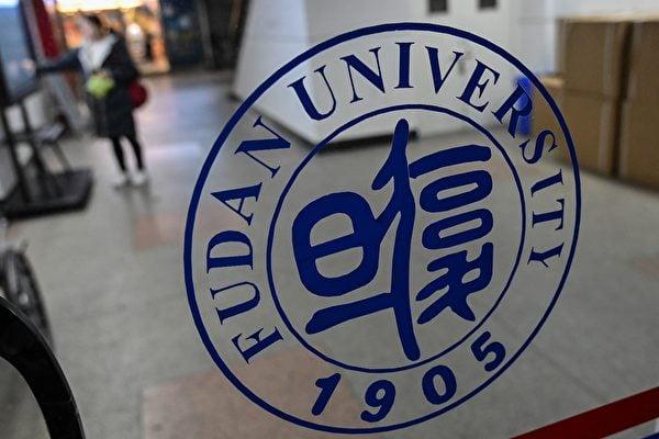 匈牙利首都設復旦大學分校 怪異協議遭譴責