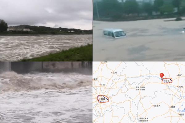 中國多地降暴雨 宜昌內澇水淹全城