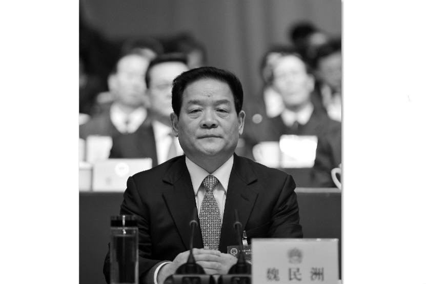 中共陝西省人大常委會前副主任魏民洲受賄超過一億元,11月20日被判無期徒刑。(大紀元資料室)