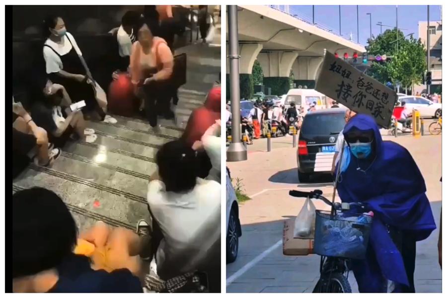 悼念鄭州洪災遇難者 拆牆者和記者被警方帶走