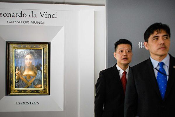 54歲的中情局前官員李振成(Jerry Chun Shing Lee,右)被指控非法保留秘密信息,以及陰謀提供這些信息以援助外國政府。(ANTHONY WALLACE/AFP/Getty Images)