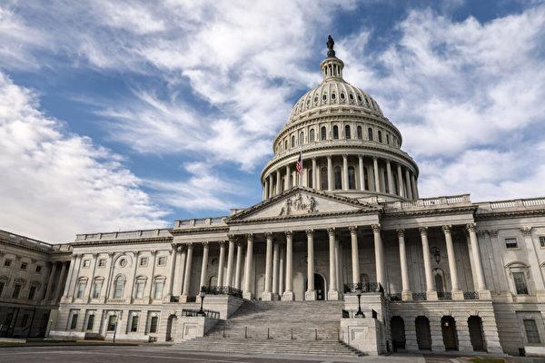 2018年12月17日,位於華盛頓的國會大廈。(Samira Bouaou/The Epoch Times)
