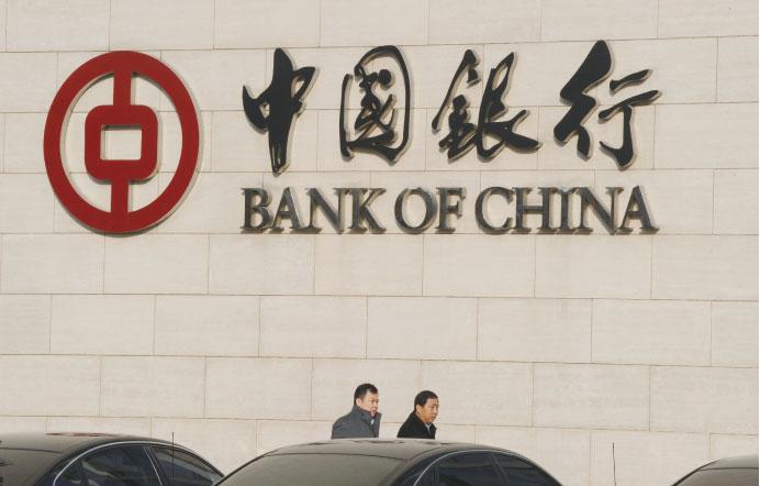根據半年報顯示,中共六大國有銀行以及9家全國性股份制銀行淨利潤均呈現大幅下滑。圖為:中國銀行的標誌。(Getty Image)