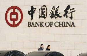 中國各大銀行淨利普降 壞帳增幅高達18%