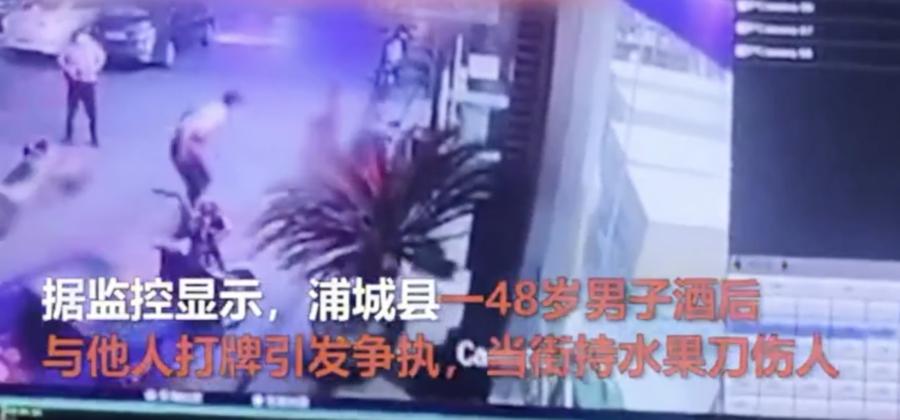 福建男子殺2人後跳樓身亡 死者包括一輔警