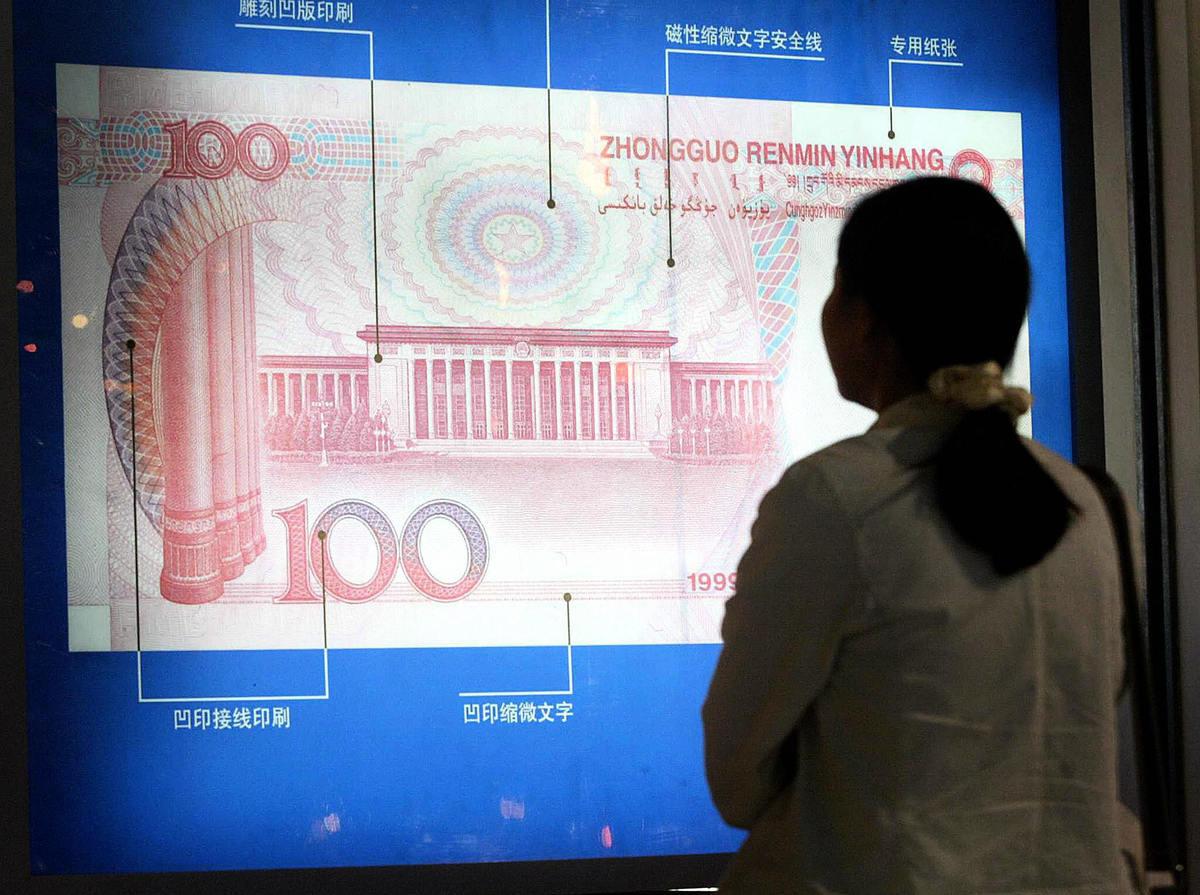 人民幣兌美元空倉處於近一年高位。圖為2003年10月16日北京展覽會上展出一張一百元人民幣。(Photo credit should read FREDERIC J.BROWN/AFP via Getty Images)