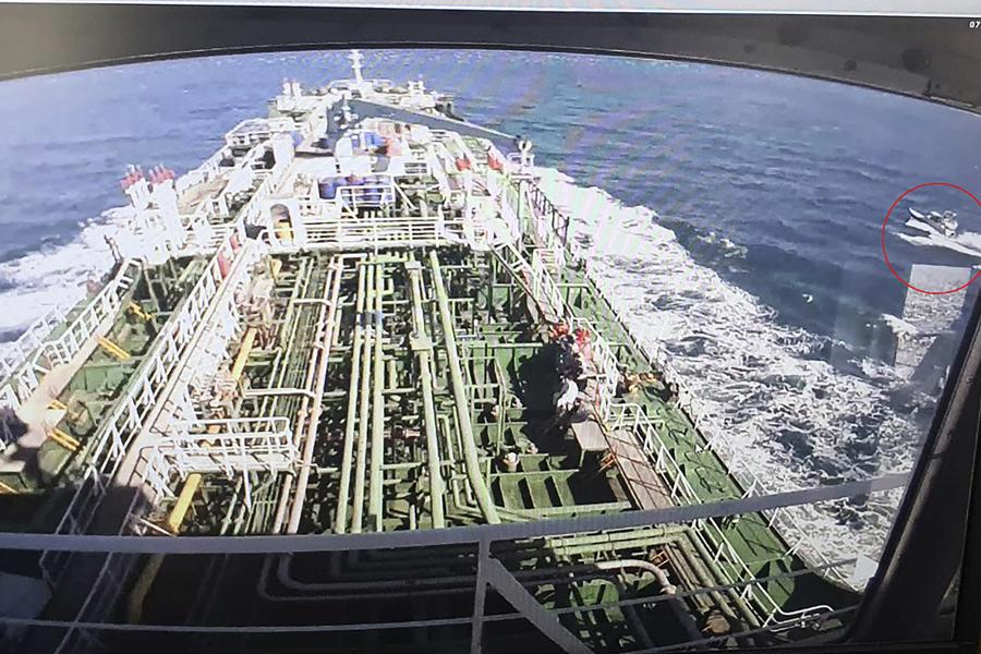 南韓化工油輪被伊朗革命軍截獲扣押