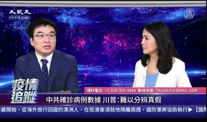 【直播】3.27疫情追蹤:特習通話 外交戰降溫