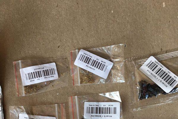 法國查中國可疑種子 法網友向中使館討解釋