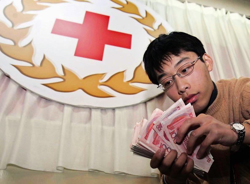 河南學生「被迫」捐壓歲錢 主導者源自團中央