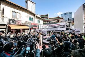 「民主無國界」 南韓民眾集會遊行聲援港人
