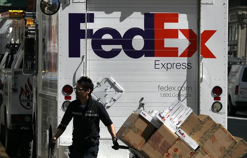 印第安納FedEx大規模槍擊案 8死4傷疑犯自殺