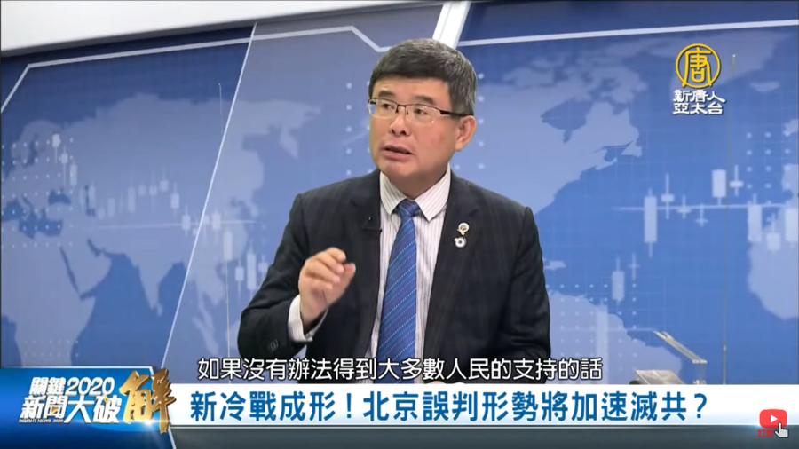 中美對抗 吳嘉隆:戰略是拖垮中共