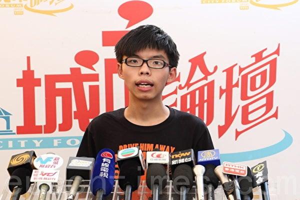 黃之鋒赴泰國遭扣留 國際傳媒關注
