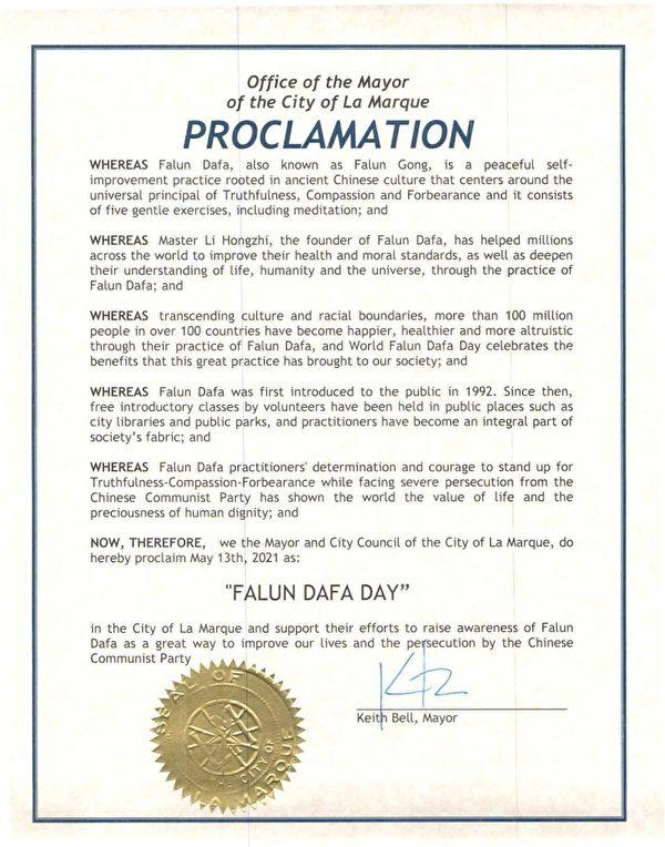 美國德薩斯州拉瑪克市宣佈「法輪大法日」。(明慧網)
