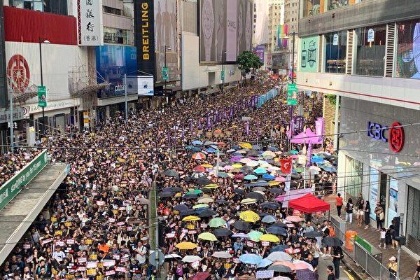 分析:從區選到特朗普 中共香港戰略適得其反