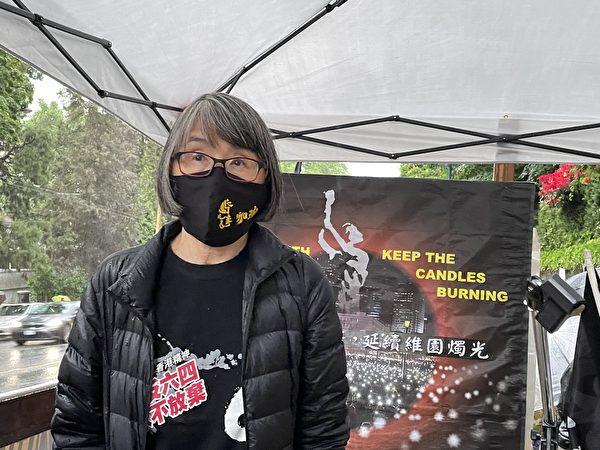 圖:溫支聯主席董李美寶在活動中發言表示,在六四天安門廣場大屠殺32周年的晚上,我們不僅悼念1989年被屠殺的人民,我們還要記得自2019年以來,在香港街頭被迫害,有些甚或被殺害的數千個年輕示威者。(欣文/大紀元)