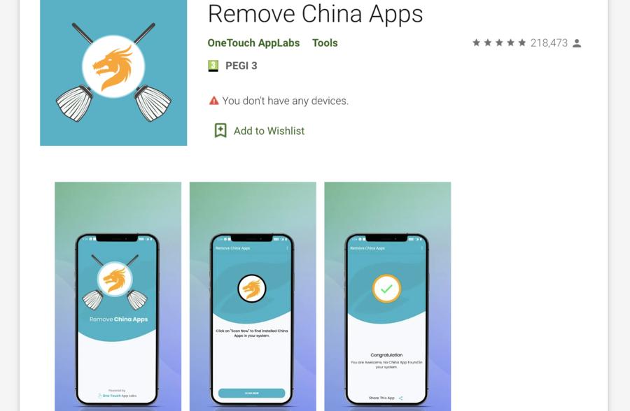 印度「移除中國App程序」受熱捧