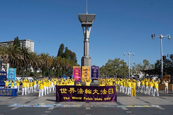 5月8日,美國三藩市部份法輪功學員在渡輪大廈前廣場煉功,恭祝師父華誕,慶祝「世界法輪大法日」。(周容/大紀元)